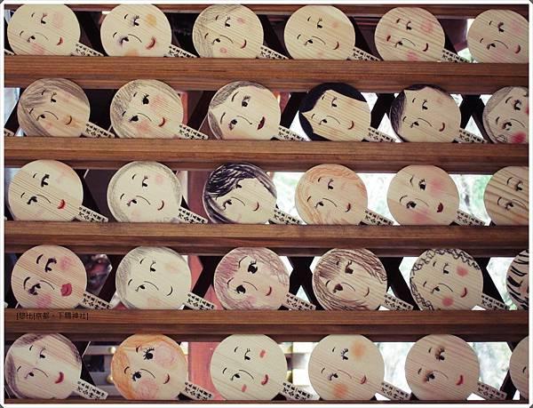 下鴨神社-河合神社-鏡繪馬-1.JPG