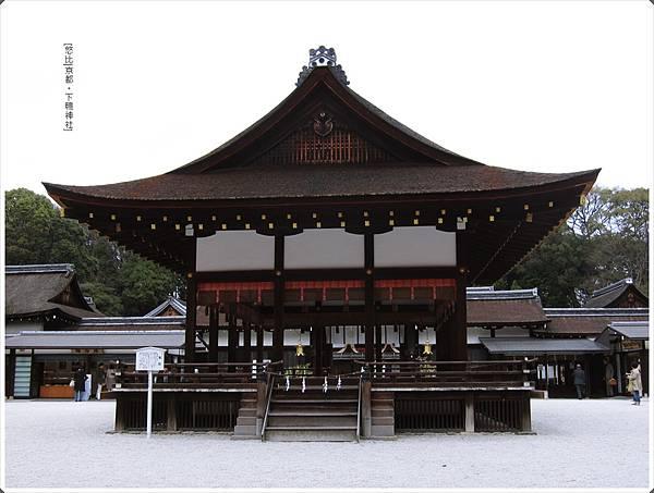 下鴨神社-舞殿.JPG