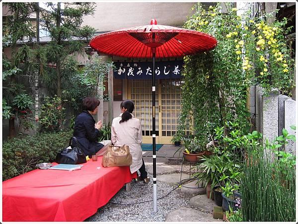 加賀醬油團子茶屋-戶外庭院-1.JPG