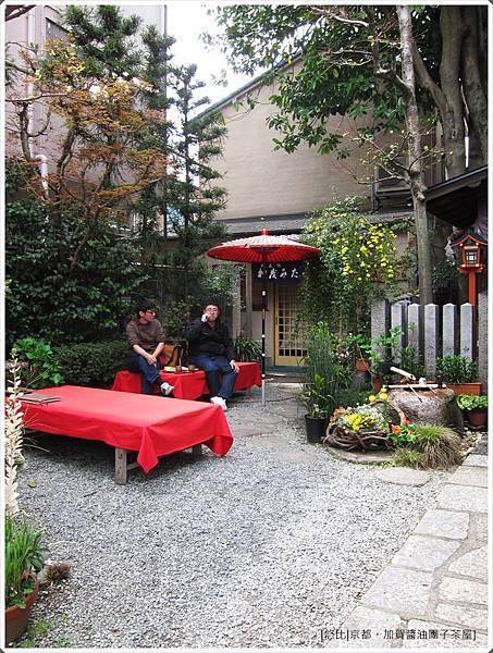 加賀醬油團子茶屋-戶外庭院-2.JPG