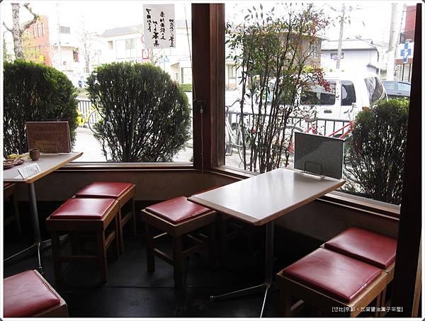 加賀醬油團子茶屋-店內座位.JPG