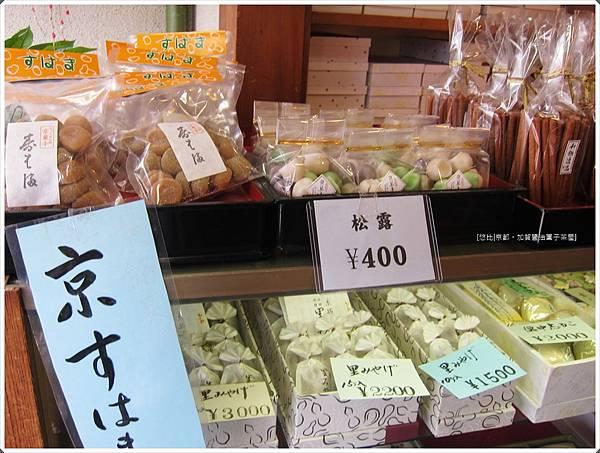 加賀醬油團子茶屋-店內商品.JPG