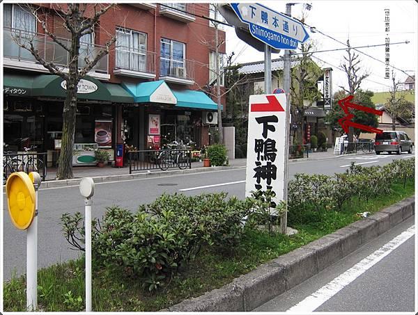 加賀醬油團子茶屋-馬路.JPG