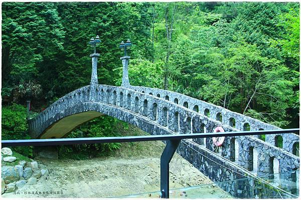 杉林溪-安和橋.JPG