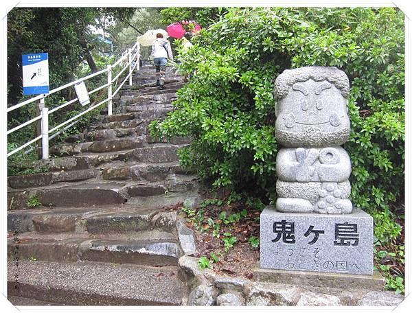 女木島-前往洞窟.JPG