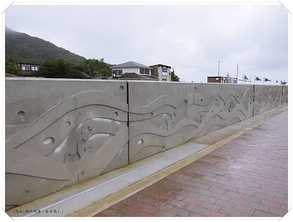 女木島-海鷗專用停車場-1.JPG