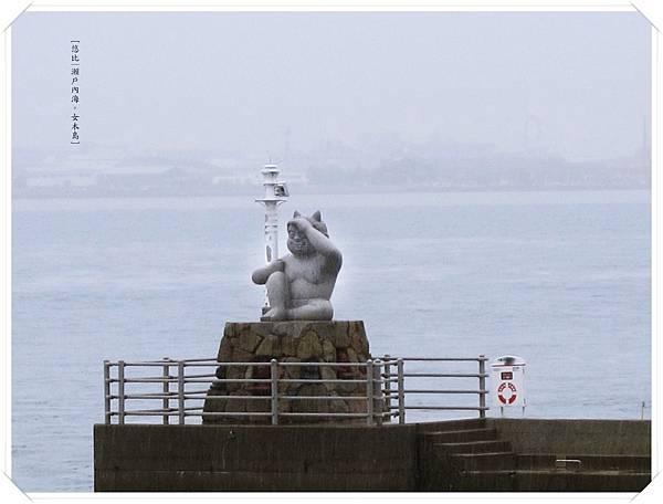 女木島-港口-1.JPG