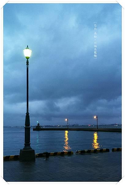 女木島-港口-3.jpg