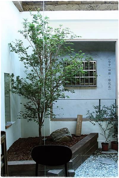 田樂學院店-2F小院子.JPG
