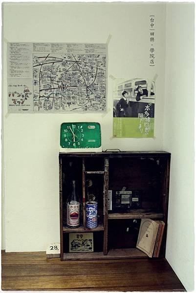 田樂學院店-2F角落.JPG