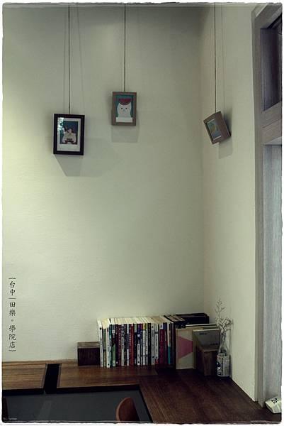 田樂學院店-2F角落-1.JPG