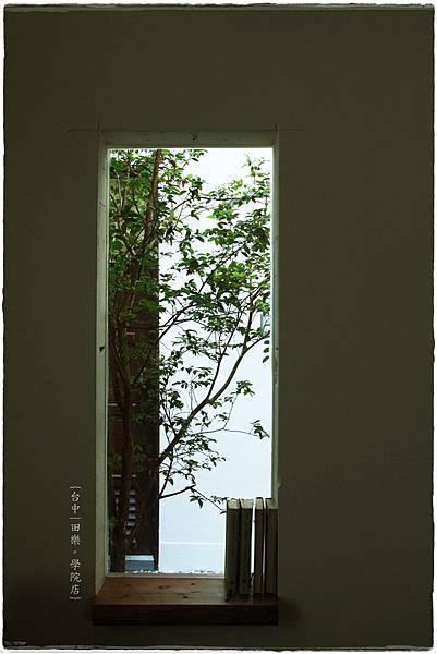 田樂學院店-2F窗外.JPG