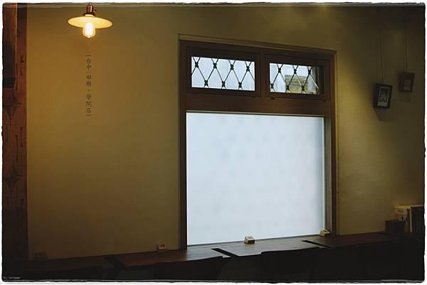 田樂學院店-2F窗邊.JPG