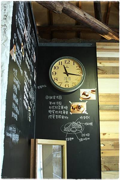 田樂學院店-2F黑板牆.JPG