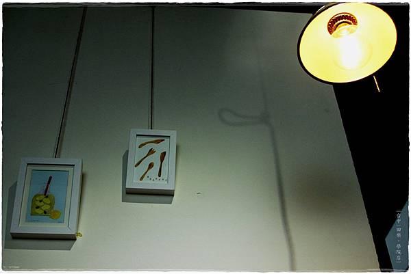 田樂學院店-2F牆-1.JPG