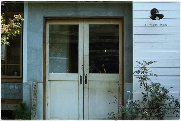 田樂學院店-入口.JPG