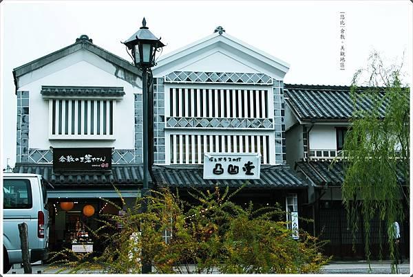 美觀-川邊建築-6.JPG