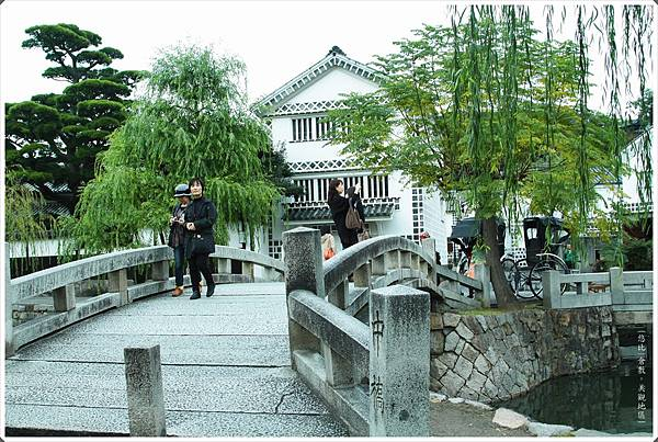 美觀-中橋.JPG