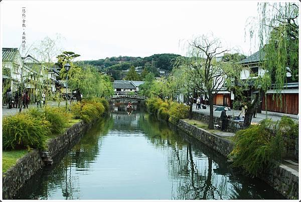 美觀-倉敷川-1.JPG