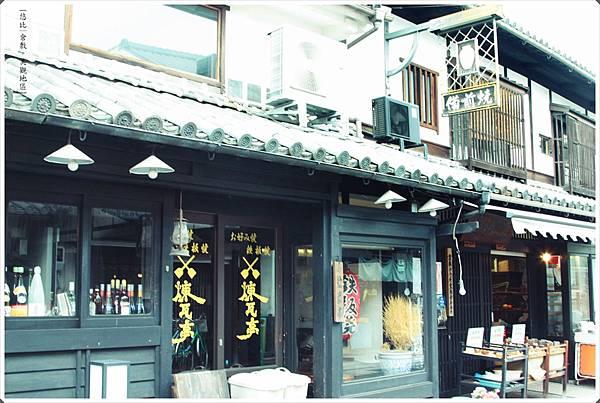 美觀-商店街-1.JPG