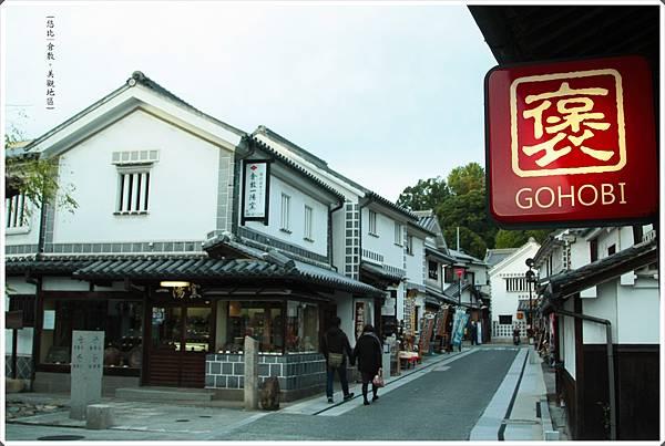 美觀-商店街-2.JPG