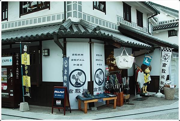 美觀-商店街-3.JPG