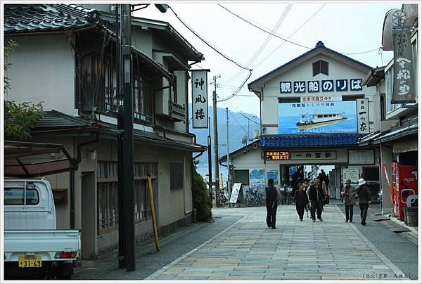 天橋立-一之宮站-1.JPG