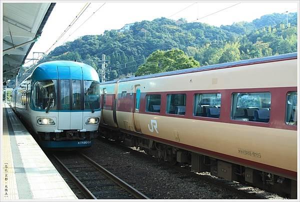 天橋立-天橋立站.jpg
