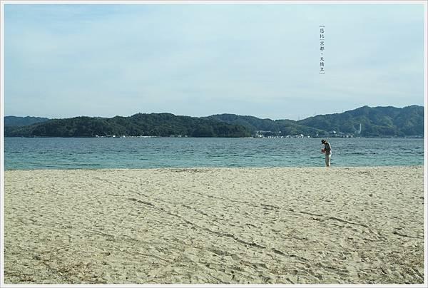 天橋立-沙洲-2.jpg