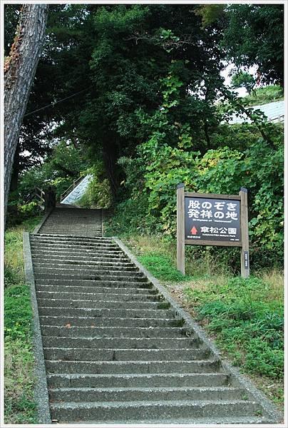 天橋立-股觀發源地.JPG