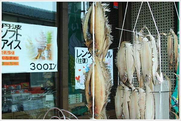天橋立-曬魚乾.JPG