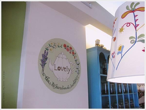 Lovely Tea -店內LOGO.JPG