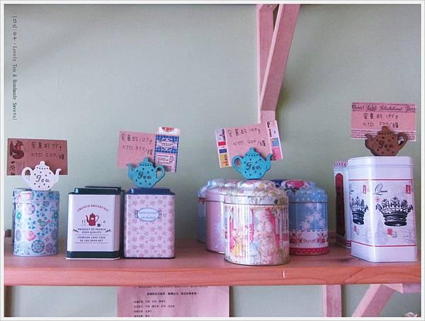 Lovely Tea -茶罐陳列-1.JPG