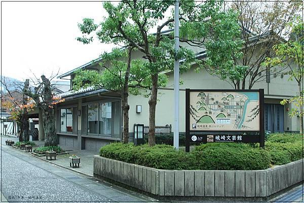 城崎溫泉-文藝館.jpg