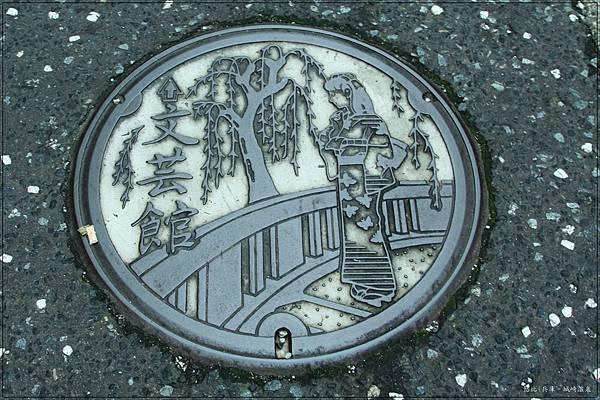 城崎溫泉-文藝館-汙水蓋.jpg
