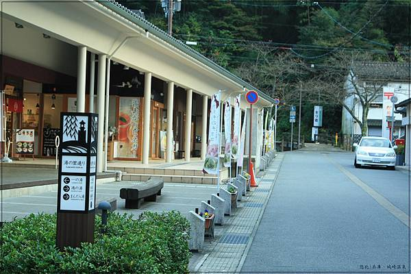 城崎溫泉-木屋町通小路-4.jpg