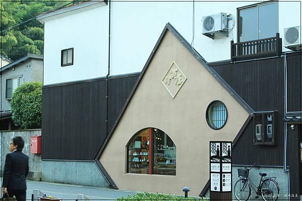 城崎溫泉-木屋町通小路-對面商店.jpg