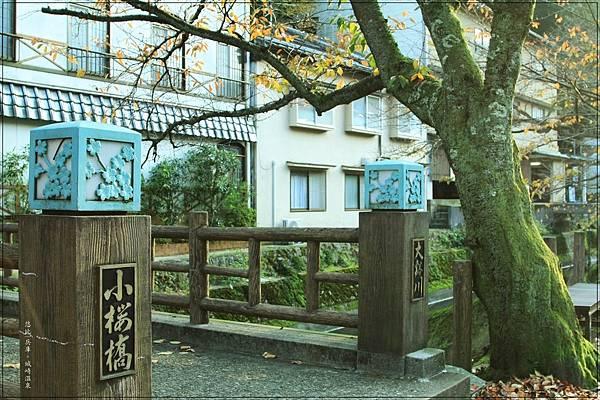 城崎溫泉-木屋町通-小櫻橋.jpg