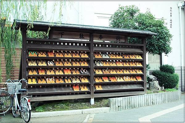 城崎溫泉-木屐奉獻牆.jpg