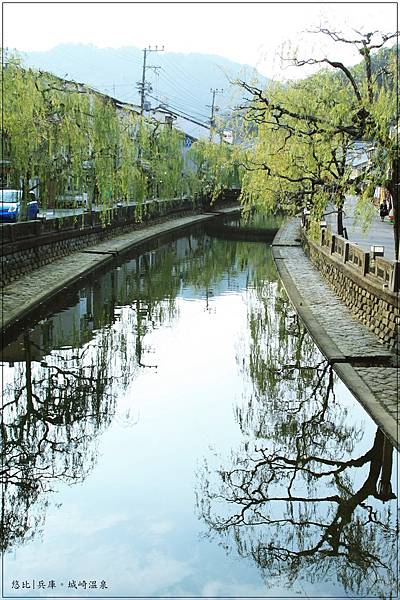 城崎溫泉-北柳通-2倒影.jpg