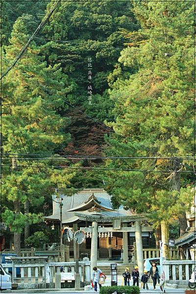 城崎溫泉-四所神社.jpg
