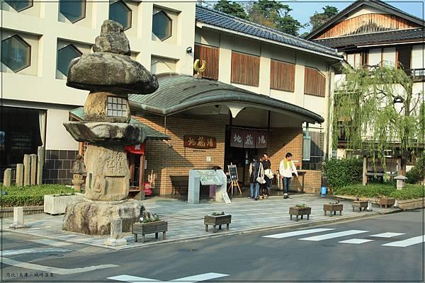 城崎溫泉-地藏湯-1.jpg