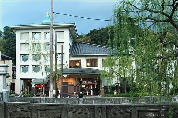 城崎溫泉-地藏湯-2.jpg