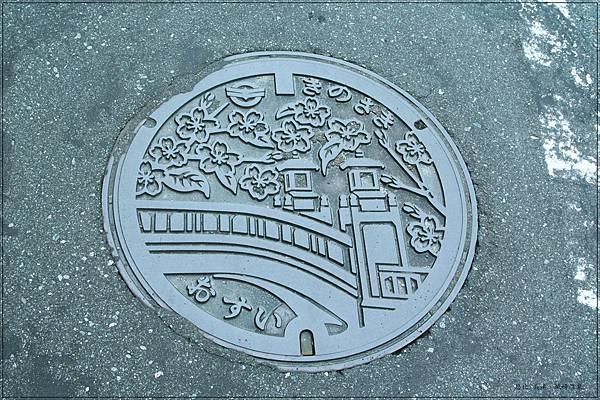 城崎溫泉-汙水蓋.jpg