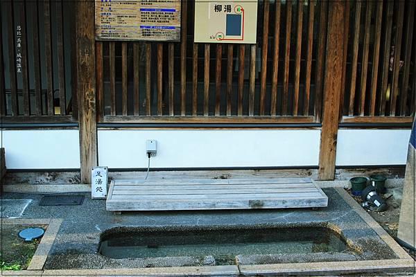 城崎溫泉-柳湯-足湯.jpg