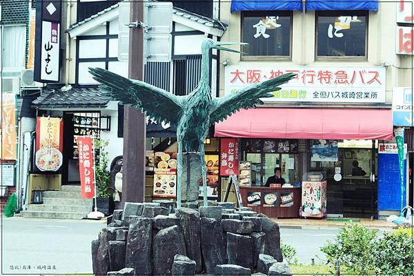 城崎溫泉-站前雕像.jpg