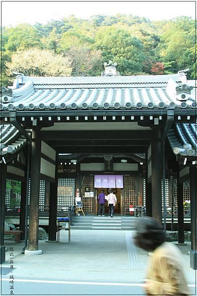 城崎溫泉-御所之湯-1.jpg