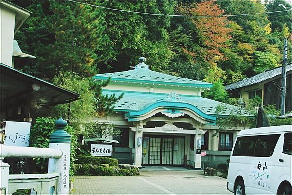 城崎溫泉-曼陀羅湯屋.jpg
