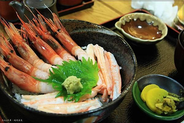 城崎溫泉-蝦蟹蓋飯.jpg
