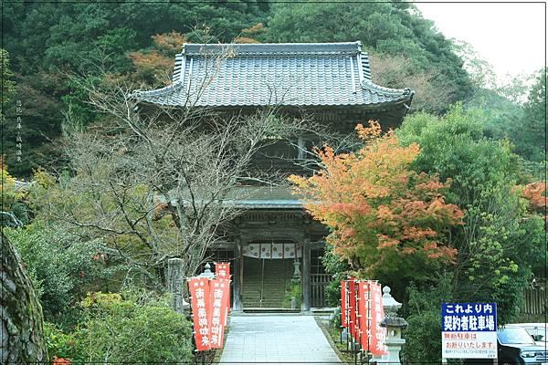 城崎溫泉-藥師堂-1.jpg